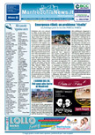 Giornale-G07-16